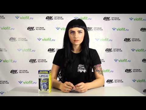 Cпортивное питание - жиросжигатель Nutrex Lipo 6