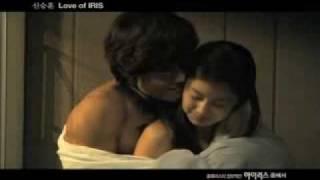 getlinkyoutube.com-韓国ドラマ IRIS OST「 Love Of IRIS」 シン・スンフン