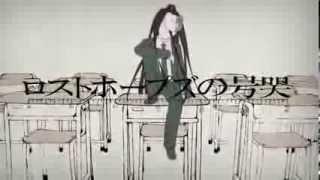 getlinkyoutube.com-【ネタバレ有り】ロストホープスの号哭【スーパーダンガンロンパ2】