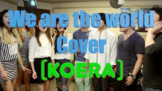 We are the world Korea  Cover (위아 더 월드 코리아~!!)