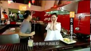 "getlinkyoutube.com-愛玩客【精華】 - 冒險挑戰泰國""毒""家料理"