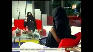 getlinkyoutube.com-لقاء د . ريما ابو حيمد في الثقافية السعوديه 6 / 4 / 1436 هـ