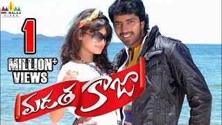 Madatha-Kaaja-Telugu-Full-Movie-Allari-Naresh-Sneha-Ullal-Sri-Balaji-Video width=