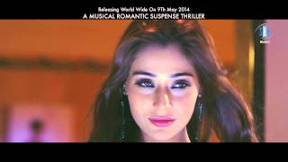 getlinkyoutube.com-Produced by Gudnet Film & Acting Institute | Theatrical Trailer | Hindi Movie - M3
