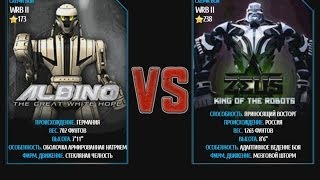getlinkyoutube.com-Real Steel WRB Final Albino VS  Zeus