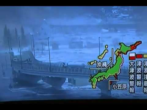 Japanese Earthquake / Tsunami TV Coverage (March 11,2011)
