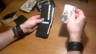getlinkyoutube.com-мужской бумажник кошелек портмоне своими руками