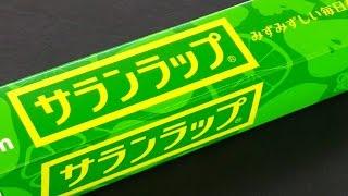 getlinkyoutube.com-サランラップでカスタムペイント・ラップ塗装の基本から応用まで!How to custom paint with Food Wrap