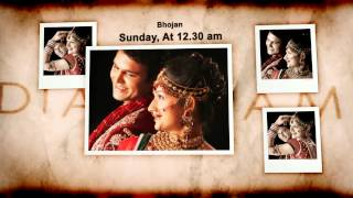 After Effects Wedding Title Film Title