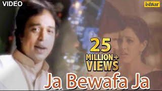 getlinkyoutube.com-Jaa Bewafa Jaa Full Video Song - Altaf Raja | Best 90's Hindi Song