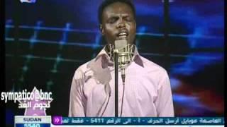 getlinkyoutube.com-أحمد مأمون -- غرام الروح - أول نجوم الغد دفعة 16