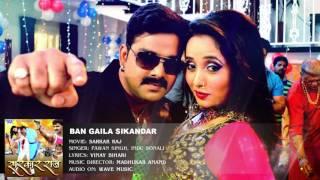getlinkyoutube.com-चार पैक अंदर बन गईलs सिकंदर - Pawan Singh - Ban Gaila Sikandar - SARKAR RAJ - Bhojpuri Hot Song 2016