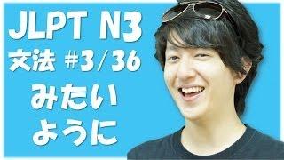 getlinkyoutube.com-Japanese language lessons JLPT N3 Grammar #3 [Nihongonomori]