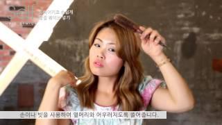 getlinkyoutube.com-셀프헤어 :: 드라이기로 손쉽게 물결 웨이브 넣기 - BYMIGA self hair styling