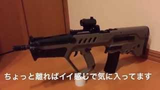 getlinkyoutube.com-S&T タボール 21 EXPLORER VER. レビュー 【中華電動ガン】