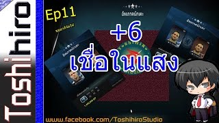getlinkyoutube.com-Ep11 สูตรตีบวก6 ขอมาก็จัดให้ - Fifa Online3 by Toshihiro