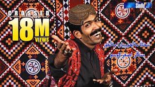 Suhna manhoo pyara Manhoo Singer Asghar Khoso - Sindh TV Culture song - HD1080p - SindhTVHD