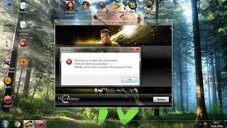 getlinkyoutube.com-Решение ошибки ISDone.dll при установки игр 100% HD