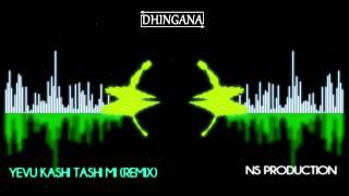 getlinkyoutube.com-Yevu Kashi Tashi Mi (Remix) | NS Production