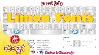 getlinkyoutube.com-How to install Fonts Limon for Office 2013 on Windows 10 (ដង្ខៅ)