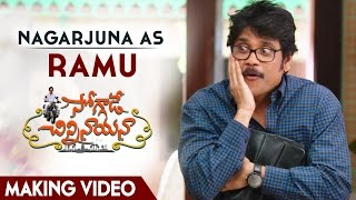 getlinkyoutube.com-Nagarjuna as Ramu || Soggade Chinni Nayana Making Video