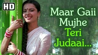 getlinkyoutube.com-Maar Gayi Mujhe Judaai (HD) - Judaai Songs - Jeetendra - Rekha - Asha Bhosle - Kishore Kumar