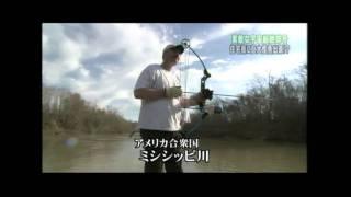 getlinkyoutube.com-多摩川がアマゾン川に?!☆住宅街に巨大怪魚出現!