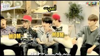 getlinkyoutube.com-EXO-✌ لماذا نحب فرقة اكسو لا يفوتكم الضحك [# WeAreOne]