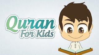 getlinkyoutube.com-Quran For Kids Surah Quraish to Surah Al-Kafiroon - القران للأطفال - سورة قريش إلى سورة الكافرون