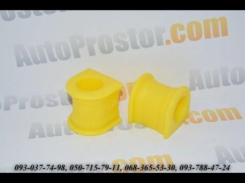 Втулка стабилизатора переднего Джили МК | Geely МK поліуретан полиуретан 1014001669