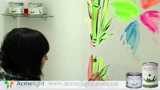getlinkyoutube.com-Glow in the dark paint Acmelight for interior and exterior design