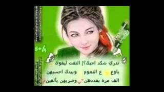 getlinkyoutube.com-نور الزين صبر ياعين