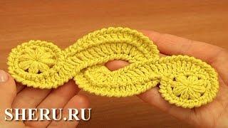 Crochet Irish Element Урок 16 Мотив для ирландского вязания