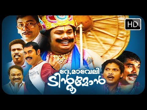 MALAYALAM COMEDY FULL MOVIE DE....MAVELI TINTUMON