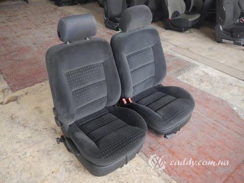 VWB5-2 - VW Passat B5 - передние сиденья