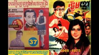 getlinkyoutube.com-Khmer Songs Hits Collections No. 37