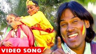 getlinkyoutube.com-खेली खेली होली राधा - Kheli Kheli Holi Radha - Dilip Verma - Bhojpuri Holi Songs 2017 new