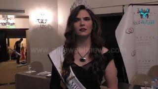 """getlinkyoutube.com-ملكة جمال مصر:  لم أنزعج من السخرية وأنا مش """"دبانة"""""""