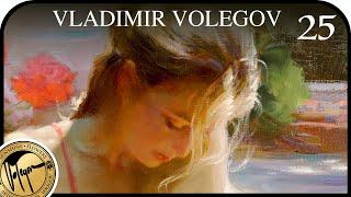 VLADIMIR VOLEGOV. In Shadow With Flowers