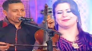 getlinkyoutube.com-Ahouzar - Hobek Jabni Blil  | Music , Maroc,chaabi,nayda,hayha, jara,alwa,شعبي مغربي