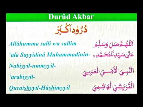Durood Akbar