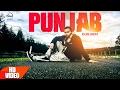 Yaad Punjab Di Aundi Ey  Full Video | Kulbir Jhinjher | Latest Punjabi Song 2017 | Speed Records