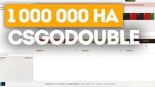 getlinkyoutube.com-1000000 CSGODOUBLE | Как подняться / не работает