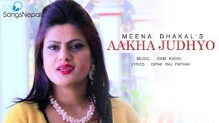 Aakha Judhyo - Meena Dhakal   New Nepali Adhunik Song 2018 / 2074