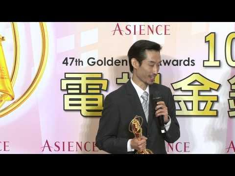 迷你劇集(電視電影)男主角獎陳竹昇 得獎感言