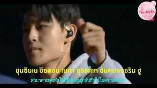 getlinkyoutube.com-[Karaoke/Thaisub] iKON - Long Time No See (Live.ver)