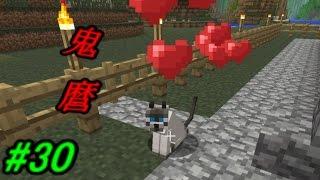 getlinkyoutube.com-【PS4】マインクラフト #30 ヤマネコを手懐ける 広島弁実況