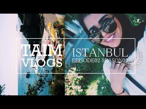 #TAIMVLOGS S02E01 |  جزيرة بورجاز في اسطنبول