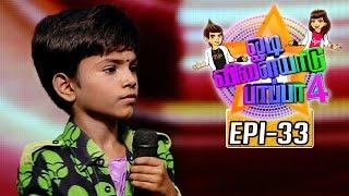 getlinkyoutube.com-Odi Vilayadu Pappa 4 | Epi 33 | Dhanush | 14/09/2015