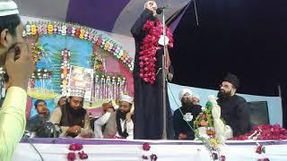 Asad Iqbal new naat agar hai aana to